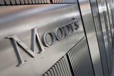 Moody's'in Türkiye Merkez Bankası için geçtiği 'endişeli' not