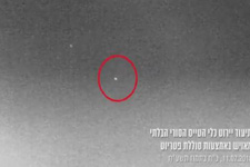 Sular ısınıyor, İsrail füze ateşledi