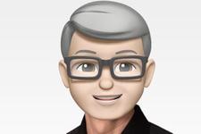 Apple Dünya Emoji Günü'nü böyle kutladı