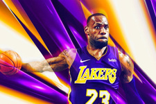 LeBron James rekor ücretle Los Angeles Lakers'a gitti