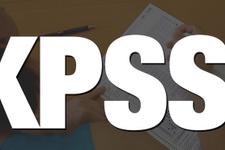 22 Temmuz KPSS saati ne zaman başlayacak-KPSS saat kaçta