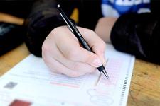 Öğretmen atama sonuçları ÖSYM isim sorgulama sayfası