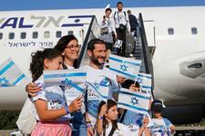 İsrail Filistin'e yerleştireceği yahudi göçmenleri kabul etmeye başladı