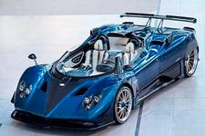 Dünyanın en pahalı arabası tam 17.5 milyon dolar!