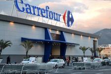 Carrefour büyükbaş kurbanlık fiyatları 2018 hissesine göre kaç lira?