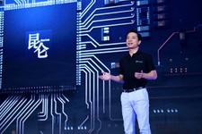 Çin'li teknoloji devi sonunda bunu da yaptı!