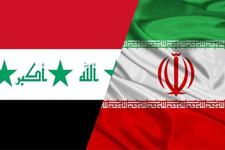 Irak'tan sürpriz İran kararı: Resmen durdurdu!