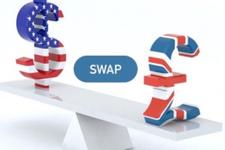 Swap nedir Forex işlemleri dolar 7 lirayı görünce BBDK sınır getirdi