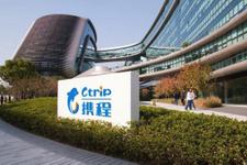 Çin 'in seyahat şirketi ödemelerinde TL'yi durdurdu