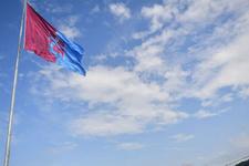 Trabzon'a dev Trabzonspor bayrağı