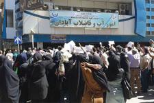 İran'da halk isyan bayrağını çekti!