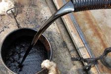 Türkiye'den yeni petrol hamlesi