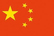 Çinli profesörün canlı yayını polis baskınıyla kesildi