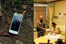 Çete liderinden iki kurşun yedi ölümden iPhone sayesinde kurtuldu!