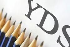 YDS sonuçları sorgulama ÖSYM açıklanıyor günü belli