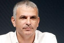 İsrail'dan Filistin'in parasına el koyma kararı