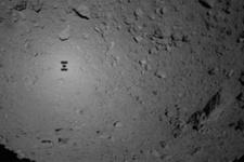 Japonya'nın uzay aracından ilk kareler geldi
