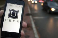 Uber'e 148 milyon dolarlık ceza!