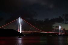 Yavuz Sultan Selim Köprüsü'nün ortağı da konkordato ilan etti