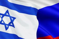 Rusya'dan İsrail'e sert uyarı! Saldırı planları...