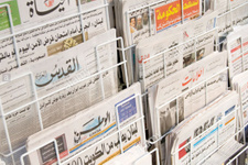 Arap medyası Tahran zirvesini nasıl gördü?