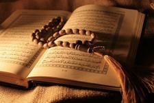 Hz. Ömer'in özel duası cuma günü saat kaçta okunacak?