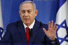 İsrail son dakikayı duyurdu! İran hedeflerini vurduk