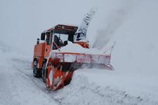 15 Ocak Salı  tarihinde kar tatili ilan edilen iller