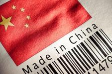 Çin 20 yıl sonra dibe vurdu büyüme rakamlarını açıkladı