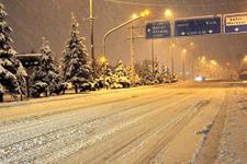 Çankırı'da okullar tatil mi valilik 4 Ocak tatil açıklaması