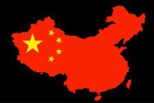Çin'de yanlışlıkla 25 yıl hapis yatan kişiye tazminat
