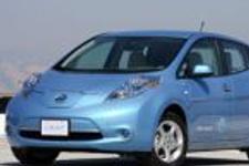 Nissan'ın minisi 'Leaf'