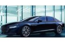 İşte yeni Aston Martin Lagonda