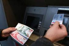 Tekfenbank faiz artırdı