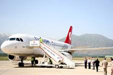 Erzincan Havaalanı trafiğe kapatıldı