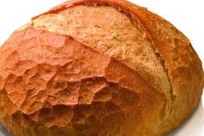 Bu ekmek diğerlerinden çok farklı!