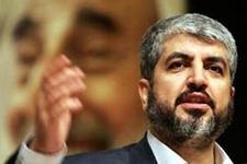 İsrail'in özrüne Hamas'tan ilk yorum