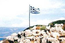 Türk adasına 'Yunan bayrağı dikildi'