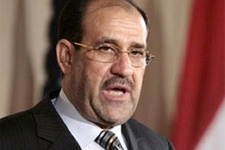 Maliki din adamlarından yardım istedi