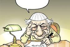 Gırgır yeni hitabeyi Gülen'e yazdırdı