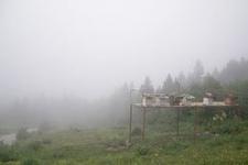Kaçkar Dağı'nda kaybolan turistler bulundu