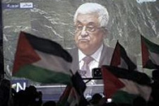 Suudi Arabistan'dan Filistin'e yardım!