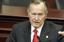 Baba Bush taburcu oldu