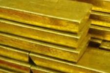 Heyecanlandıran altın rezervi açıklaması