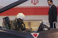 İran'ın uçağı alay konusu oldu