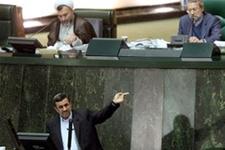 Ahmedinejad'ın Meclis'ten kovulduğu o anlar