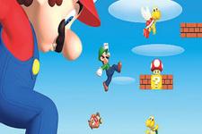 Super Mario'nun babası öldü