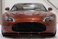 Araba koleksiyoncularına özel Aston Martin!