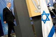 Netanyahu o teklif sonrası sessizliğe büründü