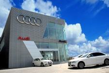 Audi'nin efsanevi performans araçları